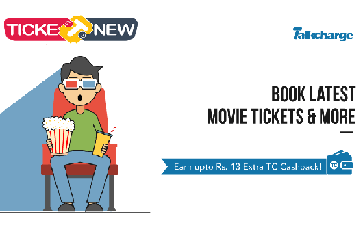 Ticketnew offers