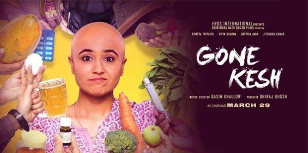 Gone Kesh - Hindi Comedy Movie 2019