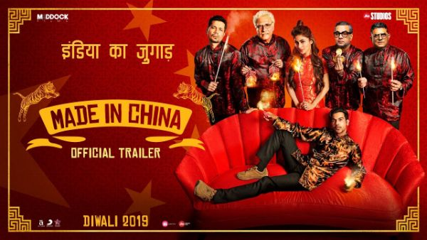 Made in China Hindi Movie 2019