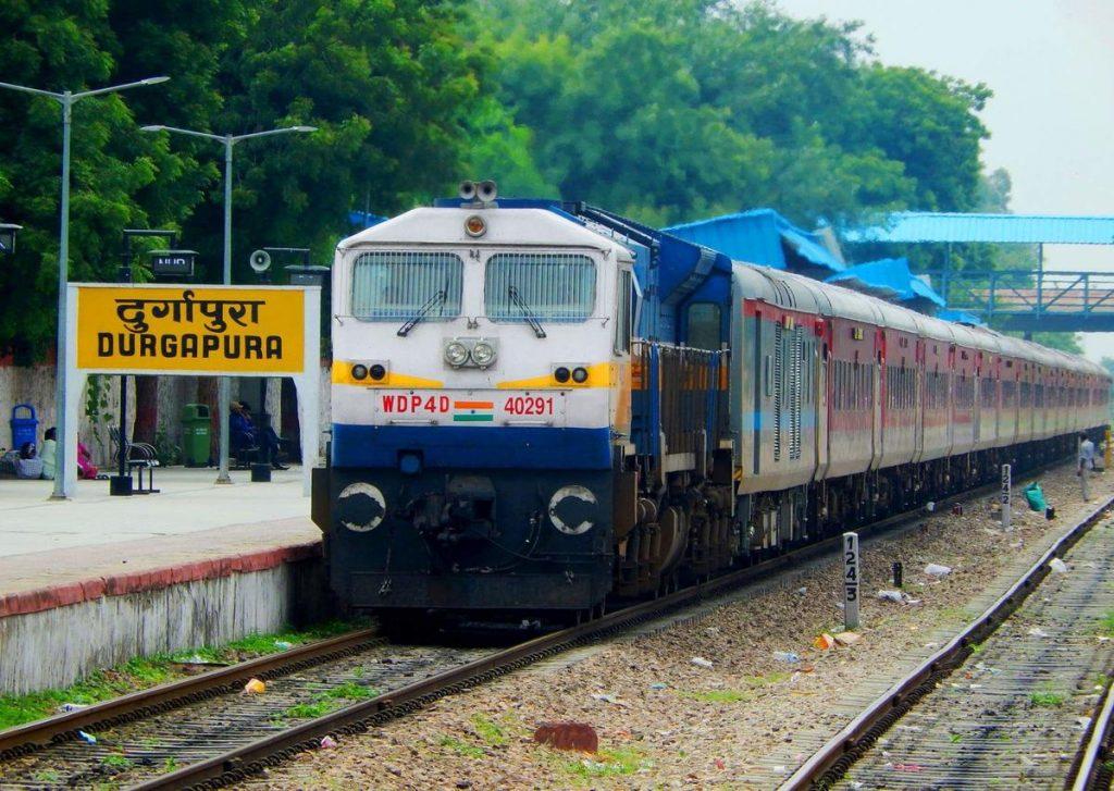 Durgapura Railway Station of Rajasthan