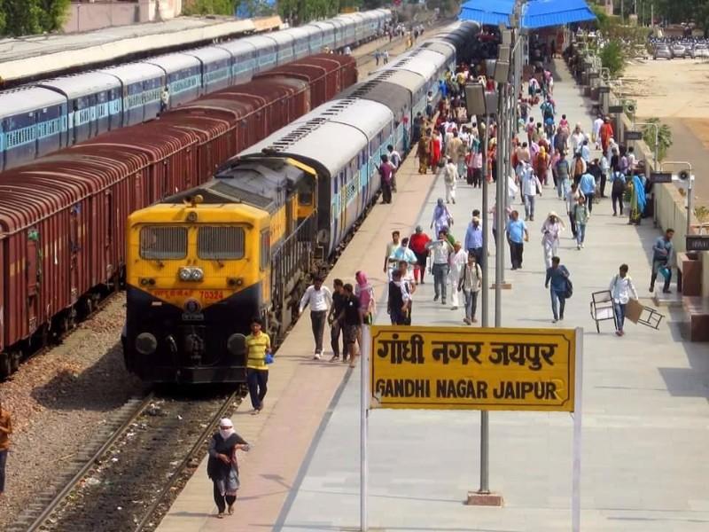 Gandhinagar Jaipur Railway Station
