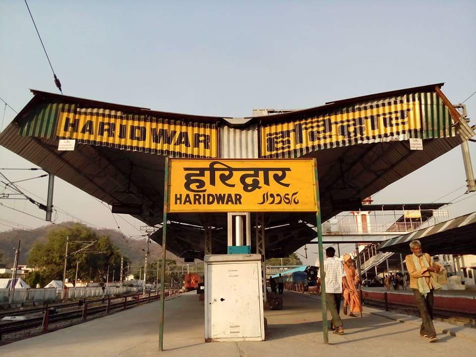 Haridwar Junction Railway Station
