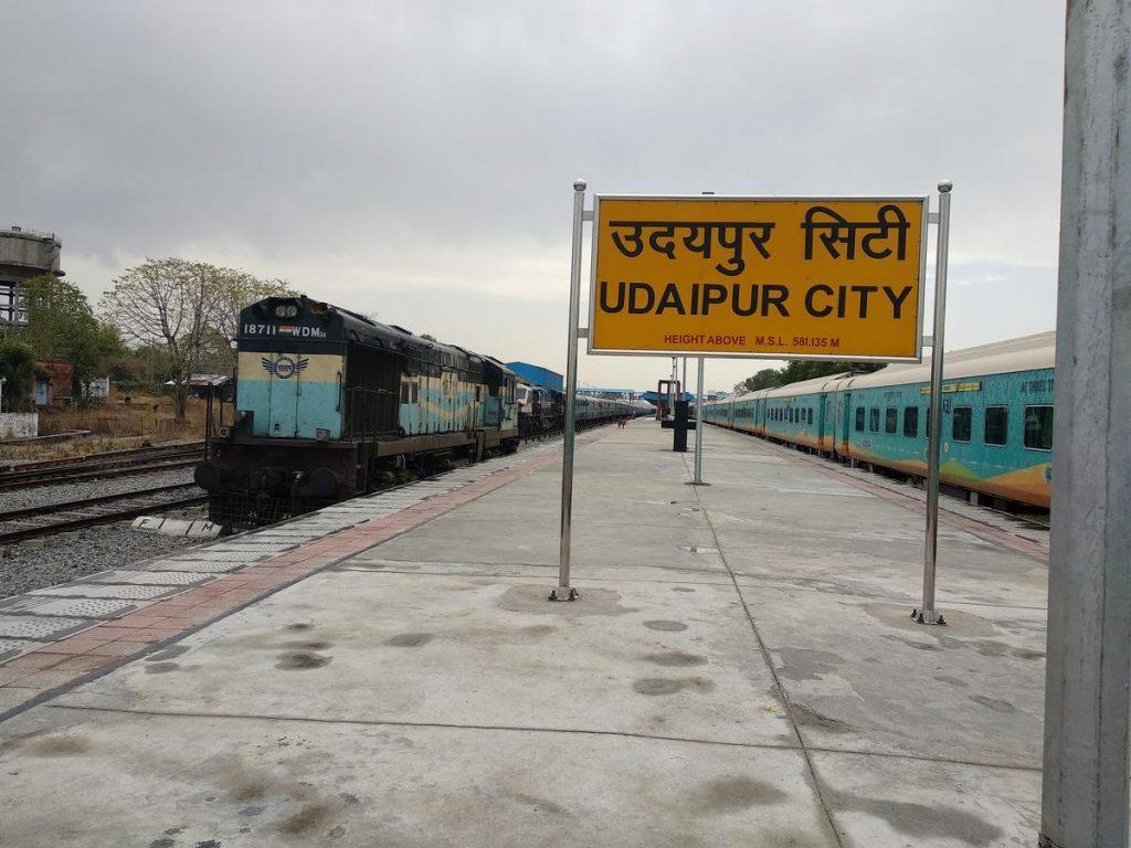 Udaipur City Railway Station