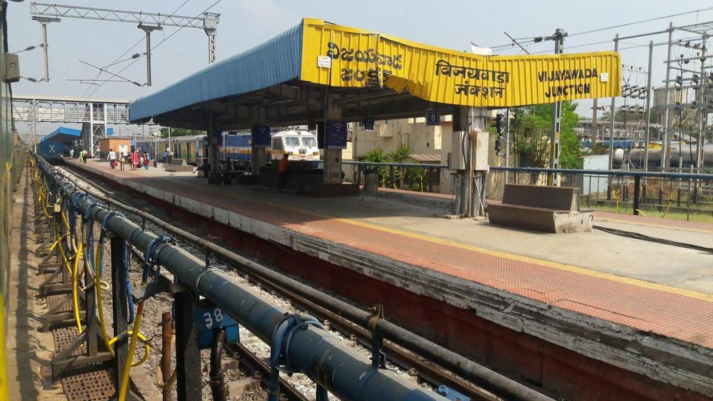 Vijayawada Junction Railway Station