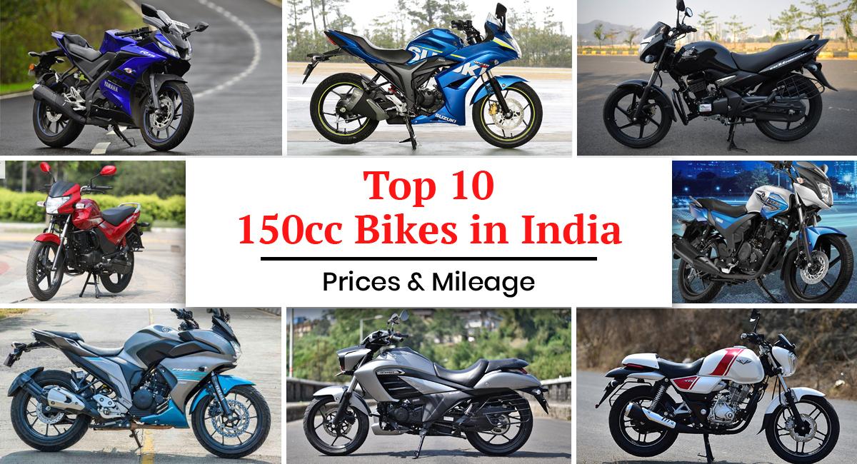150cc Bikes in India