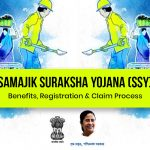 Samajik Suraksha Yojana (SSY): Benefits, Registration & Claim Process