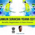 Samajik Suraksha Yojana (SSY): Benefits, Registration & Claim Process
