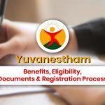 AP Mukhyamantri Yuvanestham Scheme: Benefits, Eligibility & Registration Process