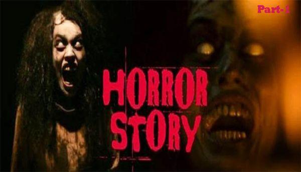 Horror Story – 2013.jfif