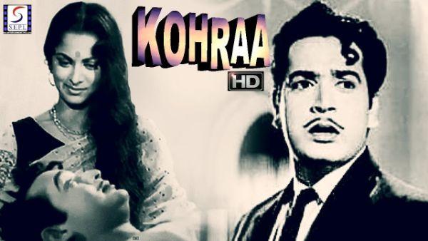 Kohraa - 1964