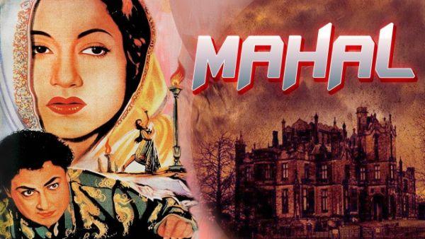 Mahal Horror Movie - 1949