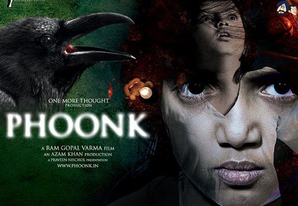 Phoonk - 2008