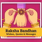 60+ Happy Raksha Bandhan Wishes, Quotes & Messages (2020)