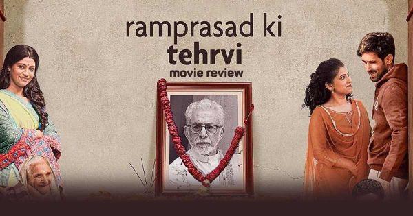Ram Prasad Ki Tehrvi