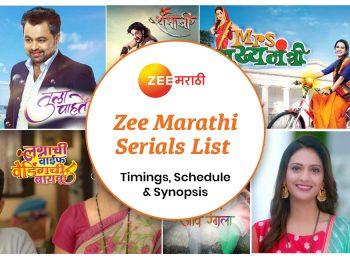 zee marathi serials list