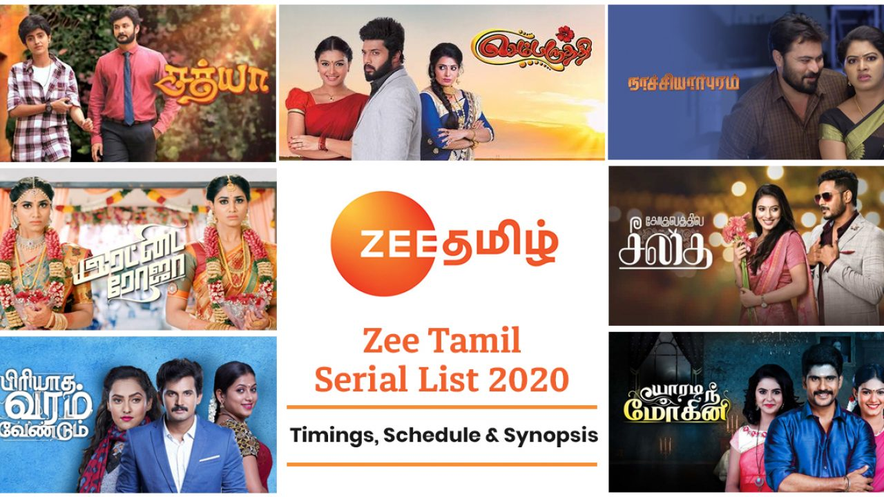 Zee Tamil Serial List 2020: Timings, Schedule & Synopsis