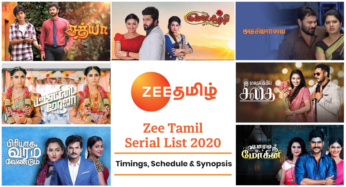 Zee Tamil Serial List