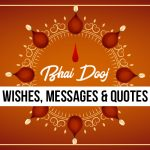 105 Bhai Dooj Wishes Messages and Quotes 2020