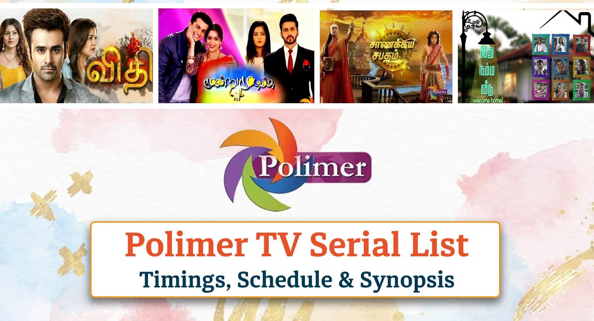 Polimer TV Serials List