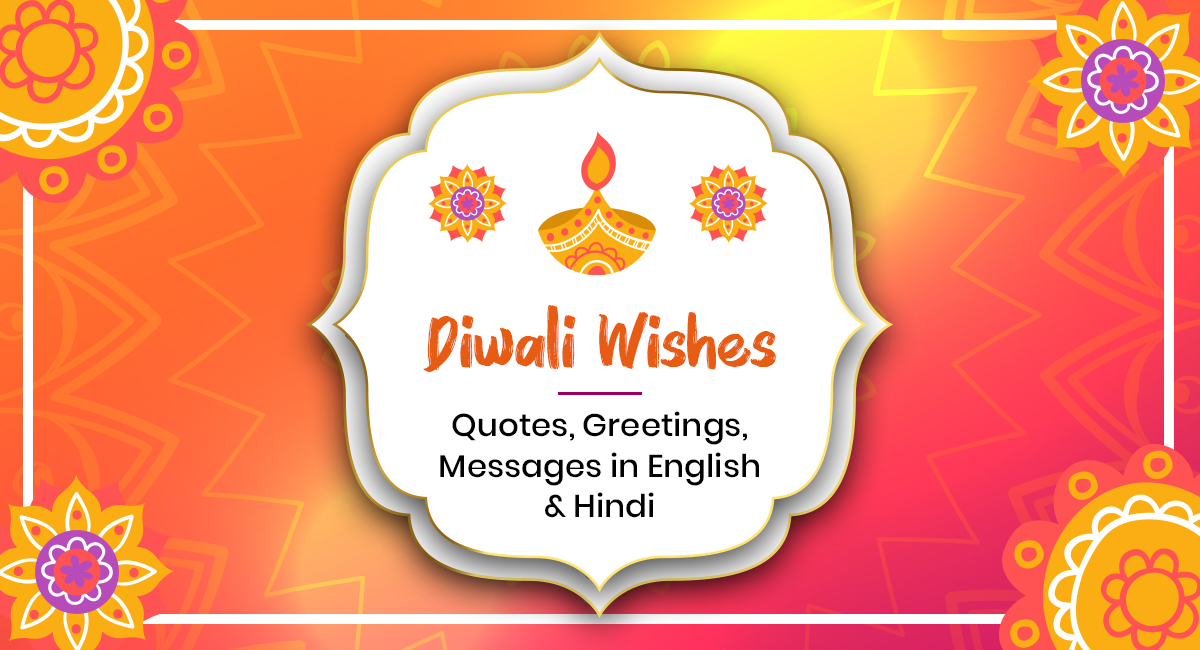 Diwali Wishes, Quotes, Greetings, Messages in English ...