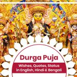 Durga Puja wishes, quotes, status in English, Hindi & Bengali