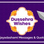 Dussehra Wishes: Vijayadashami Messages & Quotes 2020