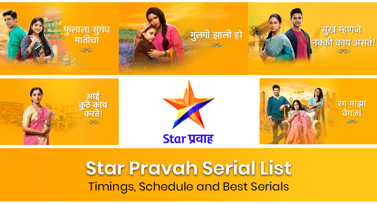 Star Pravah Serial List