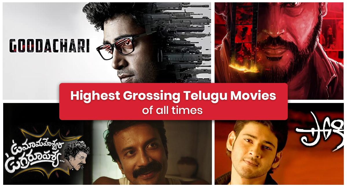 Telugu Movies