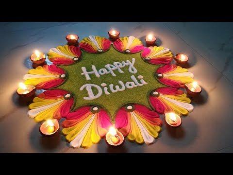 Flower Rangoli Design for Diwali