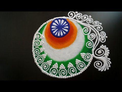 Small Design for Rangoli