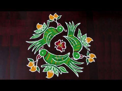 Parrot Rangoli Design