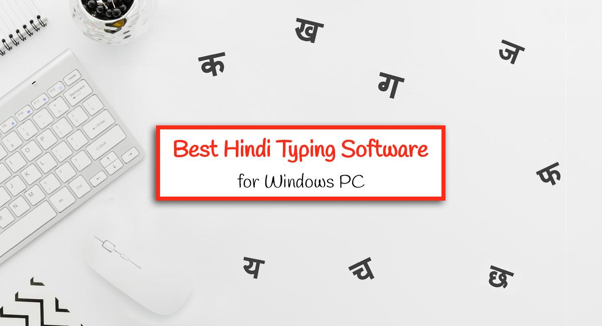 Hindi Typing Software