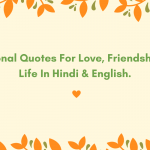 100+ Emotional Quotes for Love, Friendship and Life in Hindi and English