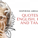 Inspiring APJ Abdul Kalam Quotes in English, Hindi and Tamil