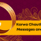 100+ Karwa Chauth Wishes, Messages and Quotes 2020