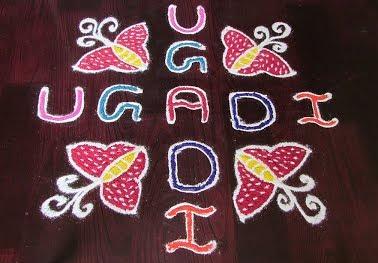 Simple Ugadi Rangoli