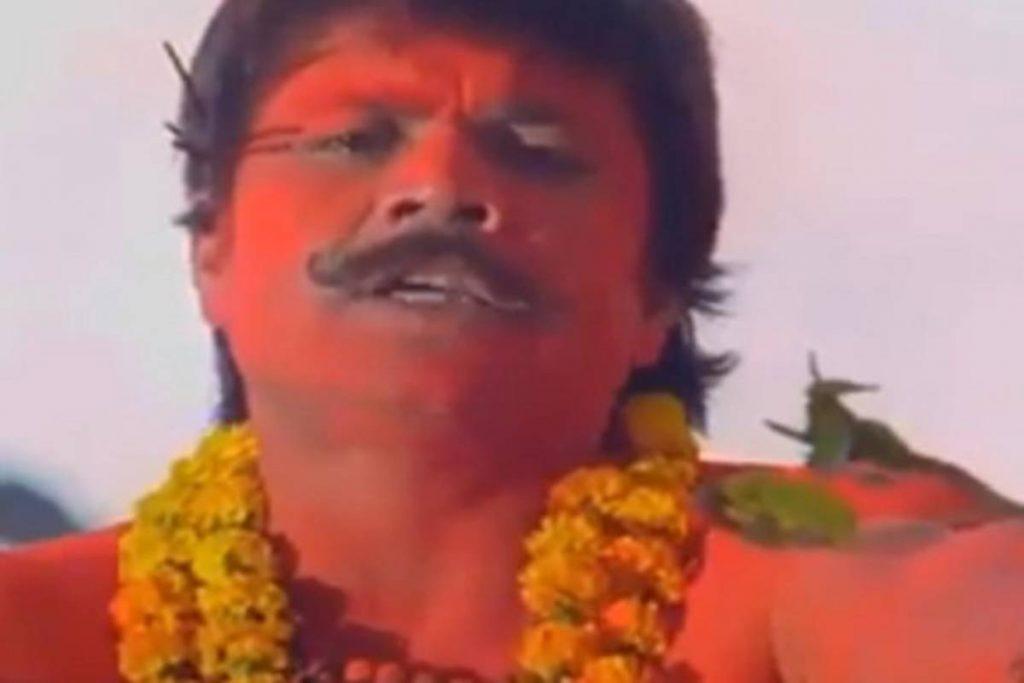 Raj Pal Yadav