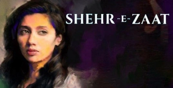 Shehr-e-Zaat