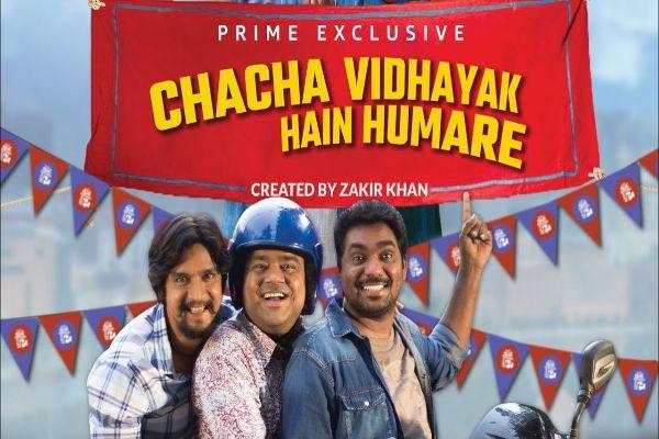 Chacha Vidhayak Hain Humare 2