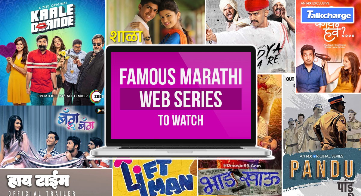 marathi-web-series