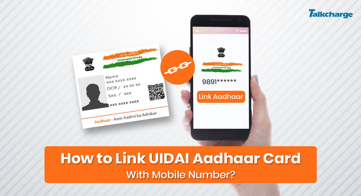 aadhar-card-link-with-mobile-number