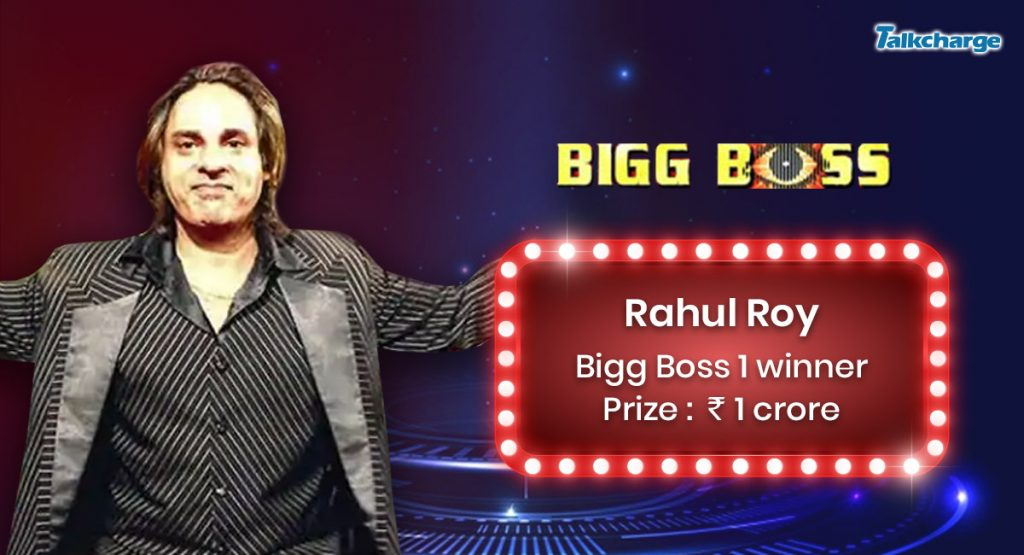 Bigg Boss Season 1 Winner