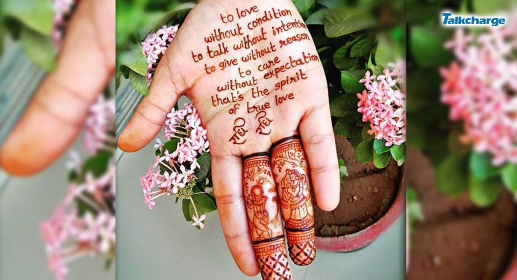 A Few Lines for Your Lady Love: Easy mehndi designs