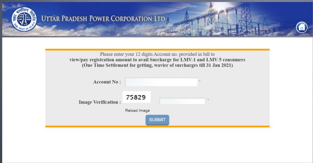 UPPCL Account Login Portal
