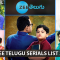 Zee Telugu Serials List 2021: Timings, Schedule Today & Synopsis