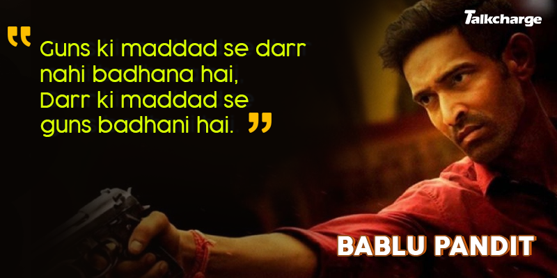 Bablu Pandit Dialouges from Mirzapur