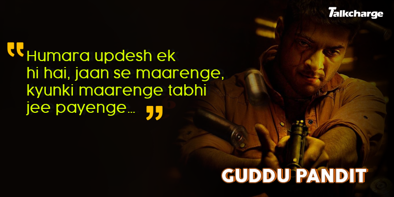 Guddu Pandit Dialogue from Mirzapur