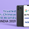 Trusted Non-Chinese Mobile Brands in India 2021