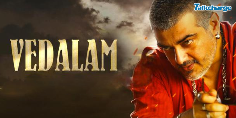 Vedalam Tamil Movie Dubbed in Hindi