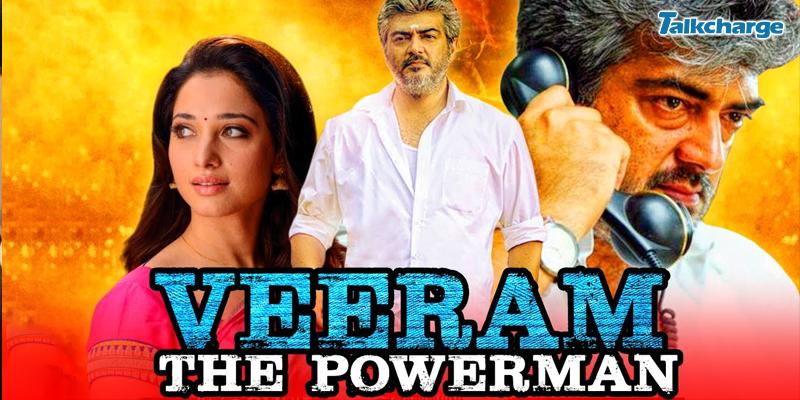Veeram as Veeram: The Powerman